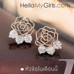 ต่างหูแฟชั่นเกาหลี ต่างหูรูปดอกคามิเลียฉลุแต่งเพทายขาว
