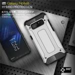 เคสมือถือ Samsung Galaxy note8 เคสซิลิโคนเกราะป้องกัน [Pre-Order]