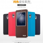 เคสมือถือ Meizu MX5 - เคสฝาพับ Pomlea [Pre-Order]