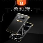 เคสมือถือ Samsung Galaxy note8 เคสประกอบสามชิ้นขอบทอง [Pre-Order]