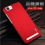 เคส Vivo X5 Max -Yius Hard case [Pre-Order]