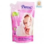 ผลิตภัณฑ์ปรับผ้านุ่มเด็ก Pureen 700ml.