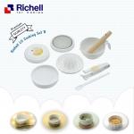 ชุดประกอบอาหารเด็กบด ขูด คั้น Richell baby food cooking set