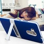 เคสมือถือ Huawei Mate8 - เคสขาตั้ง TPU+PC [Pre-Order]