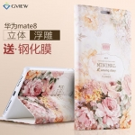 เคสมือถือ Huawei Mate8 - GView Diary Case [Pre-Order]