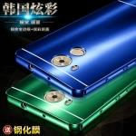 เคสมือถือ Huawei Mate8 - Im-Chen Metal Shield Case [Pre-Order]