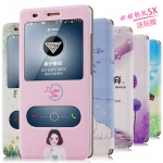 เคสมือถือ Huawei GR5 - เคสฝาพับ ลายการ์ตูน [Pre-Order]