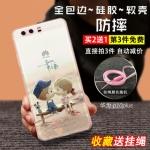 เคสมือถือ Huawei P10Plus เคสนิ่มใสสกรีนลายการ์ตูน (พรีออเดอร์)