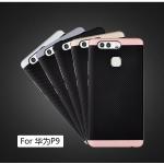 เคสมือถือ Huawei P9 - เคสซิลิโคน ลายคาร์บอนไฟเบอร์ ลายเคฟล่า [Pre-Order]
