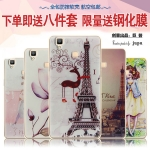 เคส Vivo V3 - Cartoon Silicone Case [Pre-Order]