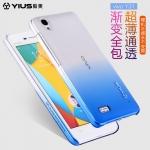 เคส Vivo Y31 - Yius Gradian Hard Case [Pre-Order]