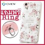 เคสมือถือ Huawei Y6II - GView เคสนิ่มพิมพ์ลายนูน3D [Pre-Order]