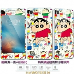 ฟิล์มกระจก Huawei Mate8 - ฟิล์มลายการ์ตูน + เคสหลังพิมพ์ลายเดียวกัน[Pre-Order]