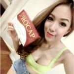 Procap อาหารเสริมลดน้ำหนัก (30เม็ด) สูตรสำหรับคนไทยโดยเฉพาะ รีวิวเพียบ, สูตร3in1 บล็อกแป้ง เร่งเผาผลาญ พร้อมช่วยลดหิวระหว่างมื้อ ตัวเดียวจบ (อย.12-1-05150-1-0139)