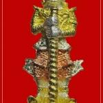 ท้าวเวสสุวรรณ 3 กษัตริย์ อ.สมศักดิ์ เทพสมบุญ
