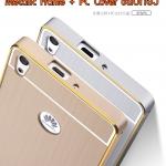 Huawei Ascend P6 - MSVII Metal Case [Pre-Order]