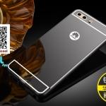 เคสมือถือ Huawei P10 เคสสไลด์ขอบโลหะ (พรีออเดอร์)