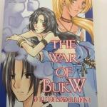 The War Of Bukw อาณาจักรต้องมนตรา (หนังสือใหม่)