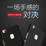 เคสมือถือ Huawei Ascend P9(G9) Lite-เคสแข็งเกรดพรีเมี่ยม AiXuan[Pre-Order]