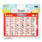 กระดาน Playmat 2in1[ไทย-อังกฤษ]