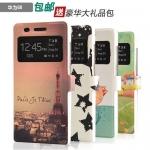 Huawei Ascend G6 - Cartoon Diary Case [Pre-Order]