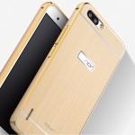 เคส Huawei Honor 6Plus - Metalic Case ขลิบทอง [Pre-Order]