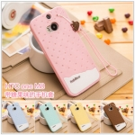 HTC One2 (M8) -Fabitoo Silicone case [Pre-Order]