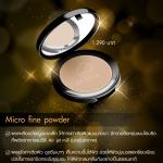 Luxica Micro Fine Powder