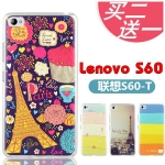 เคสLenovo S60 - Cartoon Hard case#2 [Pre-Order]