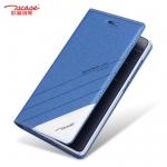 เคสมือถือ Huawei G7 Plus- เคสฝาพับ2โทน (พรีออเดอร์)