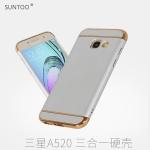 เคสมือถือ Samsung Galaxy A5 2017 เคสครอบ3ชิ้นขอบทอง [Pre-Order]