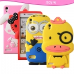 Huawei Ascend P6 - Kitty Silicone case [Pre-Order]