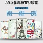 เคส Oppo R5 - Cartoon 3D Hard case [Pre-Order]