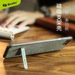 เคสมือถือ iPhone7Plus-เคสซิลิโคนยี่ี่ห้อBenks มีขาตั้ง [Pre-Order]