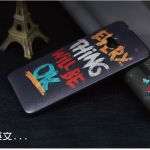HTC (The New) One M7 - Uurair Hard case [Pre-Order]