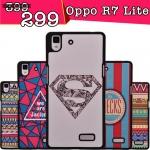 เคส OPPO R7 Lite - เคสแข็งลายการ์ตูน#3[Pre-Order]