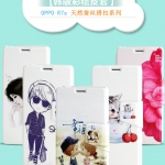 เคส Oppo R7s-Cartoon Diary Case [Pre-Order]