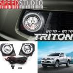 ไฟตัดหมอก สปอร์ทไลท์ Mitsubishi Triton 2015 - 2016