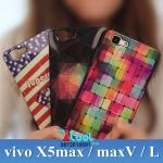 เคส Vivo X5 Max - เคสซิลิโคนลายการ์ตูน#1 [Pre-Order]