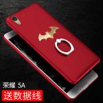 เคสมือถือ Huawei Y6II -เคสแข็งมีห่วงนิ้ว [Pre-Order]