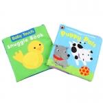 0781,0798 -- หนังสือผ้า Baby Touch