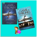 เกมล่าบัลลังก์ เล่ม 1.1-1.2 A Game of Thrones (A Song of Ice and Fire, #1) จอร์จ อาร์. อาร์. มาร์ติน (George R. R. Martin) สุนัขป่าโลกันตร์ และพิชิต พรหมเกศ แพรวสำนักพิมพ์