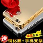 เคสมือถือ Huawei Ascend P9(G9) Lite- เคสขอบโลหะ ฝาหลังกระจกเงาสไลด์[Pre-Order]