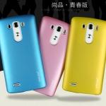 เคส LG G3 - Aixuan Candy Hard case [Pre-Order]