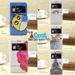 เคส Lenovo S920 - Cartoon Diary Case [Pre-Order]