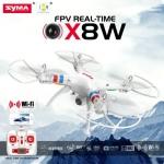 โดรน SYMA X8W WiFi Camera