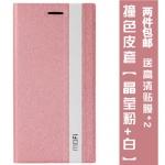 เคส OPPO Neo, Neo 3 -Mofi Diary Case [Pre-Order]