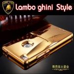 """เคสHuawei Ascend P8 5.2"""" - Lamborghini Metal Case[Pre-order]"""