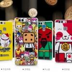 เคส Huawei P9 - Gothic Premium Hard case [Pre-Order]