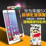 ฟิล์มกระจก Huawei GR5 - ฟิล์มกระจกลายการ์ตูน แถมเคสฟรี [Pre-Order]